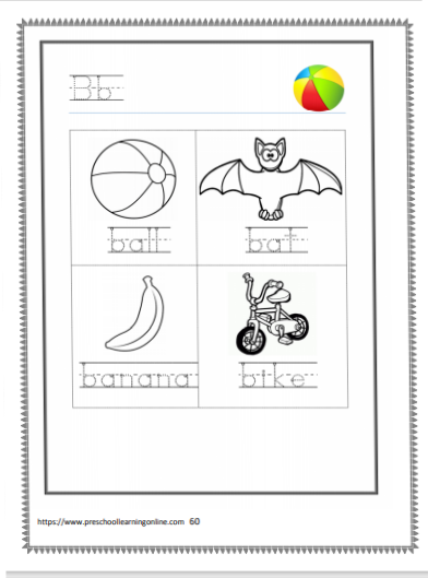 Preschool word tracing worksheets for practicing printing.