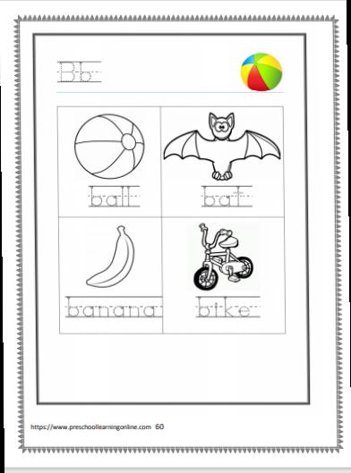 Preschool word tracing worksheets for practicing printing.