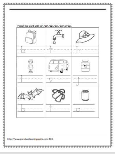 Free Word trace worksheets for kids.